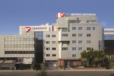 Athens Medical Center The first Robotic Hepatectomy in Greece