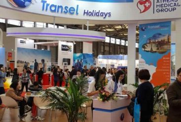 Athens Medical Group in the biggest travel fair of China