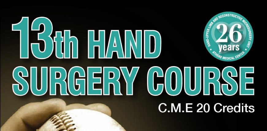 13th-hand-surgery-course