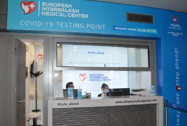 Fraport Greece and Athens Medical Group establish a Covid-19 molecular detection test service for passengers